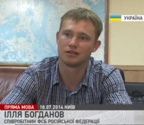 Илья Богданов Скриншот: 5 канал