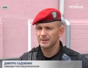 Скриншот: телеканал Украина Дмитрий Садовник
