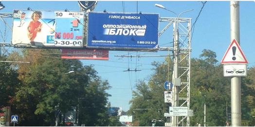 Донецк сегодня. Фото: Новости Донбасса