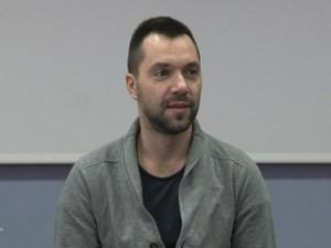 Алесей Арестович, военный эксперт