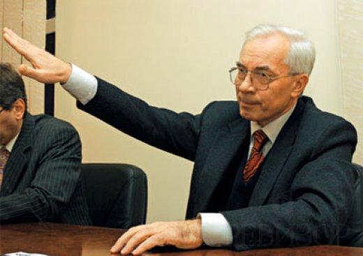 Особняк Азарова арестован, продать его так просто не получится, - ГПУ - Цензор.НЕТ 2151