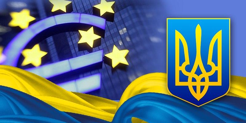 Треть аграрного экспорта Украины обеспечил ЕC — Рутицкая