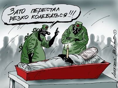 Украинский топ-менеджер Московской биржи уволился после обвинений в обвале рубля - Цензор.НЕТ 6646