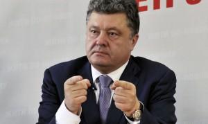 Фото: lenta-ua.net