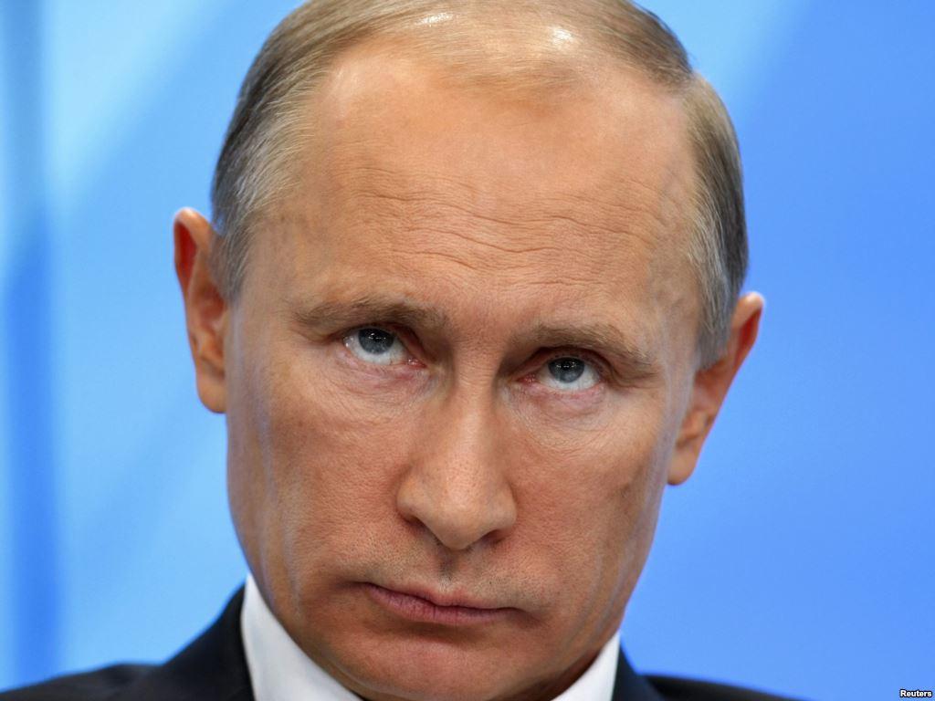 Путают Не Путин
