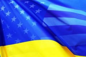Ukraina-SSHA