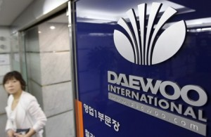 An employee of Daewoo International walks out of an office at the company's headquarters in Seoul