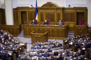 «Самопомощь» может выйти из коалиции Источник: Новости Facenews - http://www.facenews.ua/news/2014/257051/