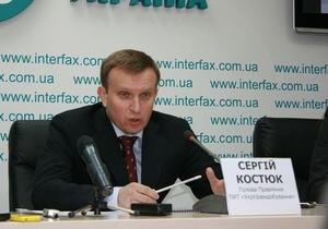 Сергей Костюк задержан Фото: oilnews.com.ua