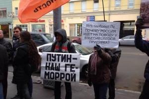 moscov1