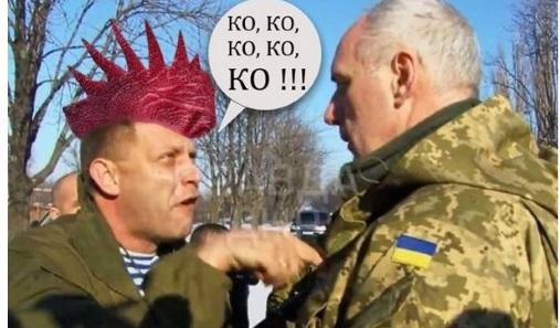 По состоянию на 11.30 силы АТО контролируют ситуацию в Донецком аэропорту, - Минобороны - Цензор.НЕТ 9073