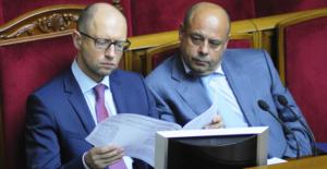 Яценюк и Продан