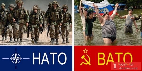 Росія відмовилася доповідати НАТО про майбутні військові навчання
