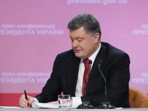 Порошенко подпишет закон о заочном судопроизводстве  Фото: Петр Порошенко / Facebook
