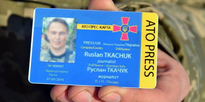 Журналистам в зоне АТО начали выдавать пресс-карты 24Daily.net