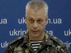 Украинские военные почти полностью