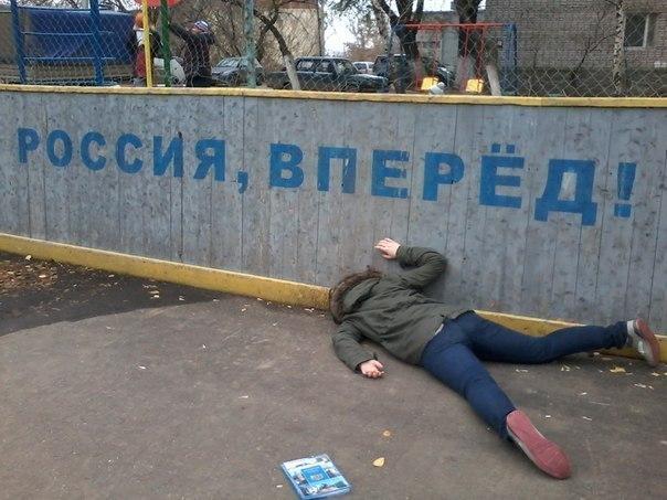25 жителей России умерли после употребления концентрата для ванн, - Следком РФ - Цензор.НЕТ 5808