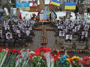 Годовщина гибели активистов на Майдане УНИАН
