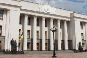 Депутаты разрешили оформлять наследство без привязки к месту жительства