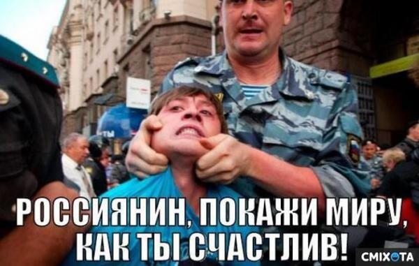 """В РФ уже хотят ввести уголовную ответственность за ввоз """"санкционных"""" продуктов - Цензор.НЕТ 7775"""