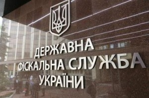 В ГФС проходит проверка. Фото: business.ua