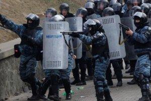 У Совета Европы масса вопросов к МВД и ГПУ относительно расследования преступлений Майдана gp.gov.ua