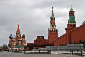 Москва, Кремль Иллюстрация: BigPicture