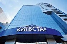 """""""Киевстар"""" начал подготовку к 4G."""