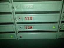 facebook.com / Анна Терещенко В милиции советуют сразу звонить 102