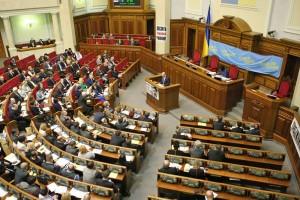Фото: ©Вэб-портал Верховной Рады Украины