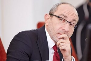 ГПУ выдвинула обвинения против Кернеса kernes.com.ua