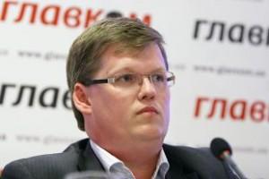 Министр социальной политики © / Bigmir.net