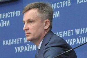 СБУ задержала 29 диверсантов kmu.gov.ua