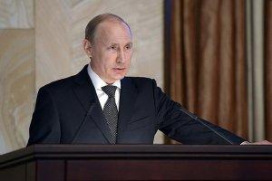 Путин рассказал о поддержке сепаратизма внутри России американскими спецслужбами Сайт президента России
