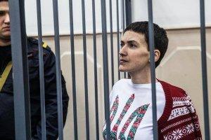 Савченко за неделю похудела на 8 кг