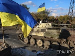 В Иловайске погибли 459 бойцов ВСУ и 478 были ранены  Фото: ЕРА