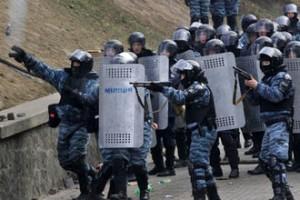 Задержаны экс-сотрудники «Беркута», причастные к расстрелу на улице Институтской inforesist.org