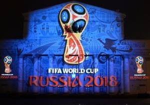 13 американских сенаторов написали письмо в ФИФА sport.mail.ru