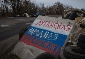 """Украинские правоохранители заблокировали миллионные счета т.н. министра """"ЛНР"""" joinfo.ua"""