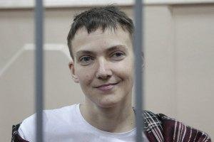 Надежда Савченко Фото: EPA/UPG
