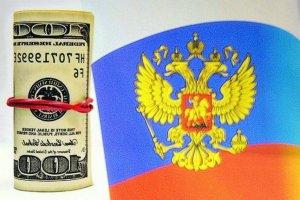 Судьба $ 3 млрд долга Украины перед РФ пока остается неопределенной Коллаж ZN.UA