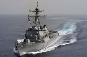 Jason Dunham (фото - с сайта Шестого флота США)