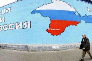 Крым и под властью России живет весьма скромно