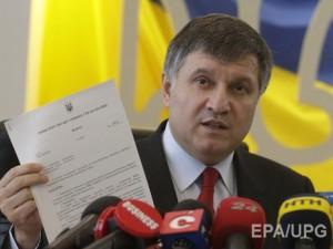 Аваков сообщил, что порядок на майские праздники будут обеспечивать более 40 тыс. правоохранителей  Фото: EPA/UPG