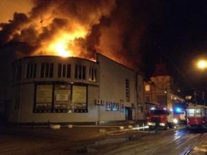 Кинотеатр Жовтень подожгли специально, считают в прокуратуре