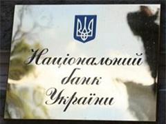 nac-bank (1)