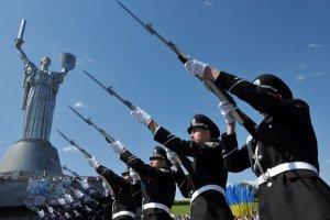 День Победы в этом году обещают отметить по-другому Афиша bigmir)net