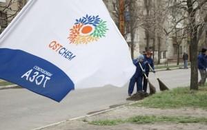 Фото: azot.lg.ua Дело компании Ostchem расследуют совместно с ФБР