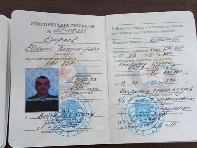 есть удостоверение личности военнослужащего росгвардии фото хлопка может быть