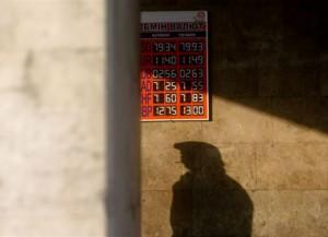 Уровень теневой экономики стал беспрецедентно высоким